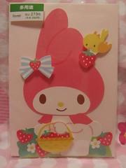 My Melody Greeting Card (Suki Melody) Tags: pink rabbit bunny up japan strawberry basket hellokitty strawberries pop sanrio collection melody card kawaii letter greeting mymelody