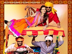 [Poster for Yamla Pagla Deewana]