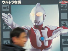 Ultraman gonna getcha! (Samm Bennett) Tags: station japan advertising person tokyo ad billboard advert chanceencounter