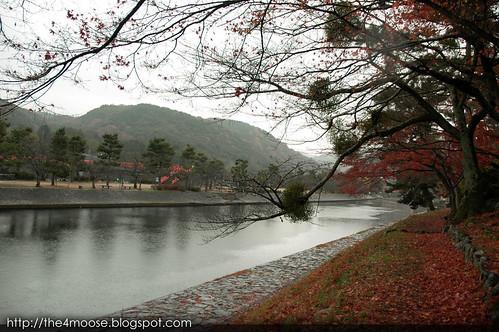 Uji 宇治 - Nakanoshima