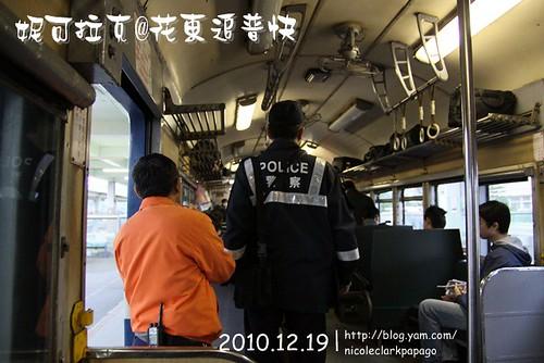 花東追普快2010-12-19-047
