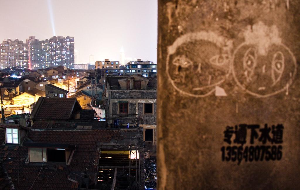 Huangjia Lu