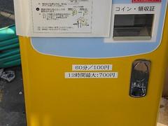 立川駅2輪コインパーキング