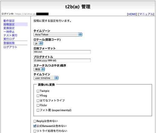 スクリーンショット(2011-01-14 22.29.29)