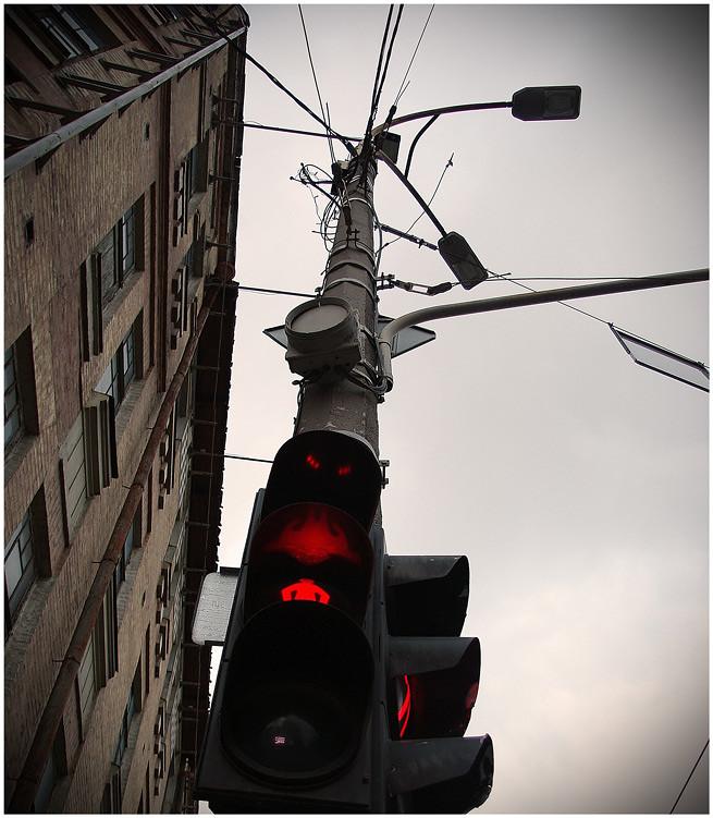 Демонічний світлофор