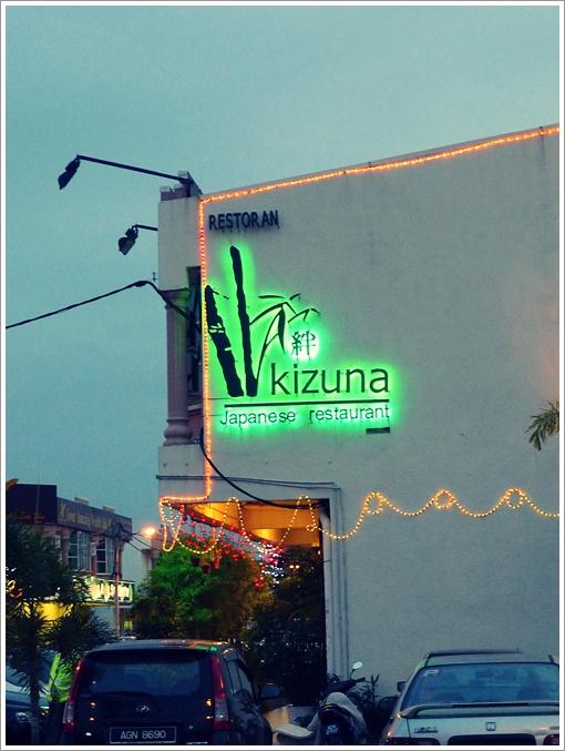 Kizuna Japanese Restaurant Logo