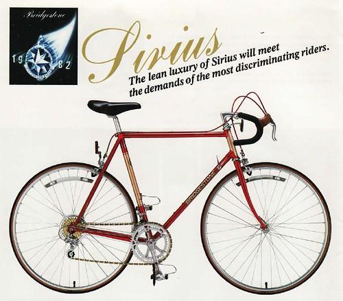 From Wheels To Bikes 1982 Sirius Bridgestone