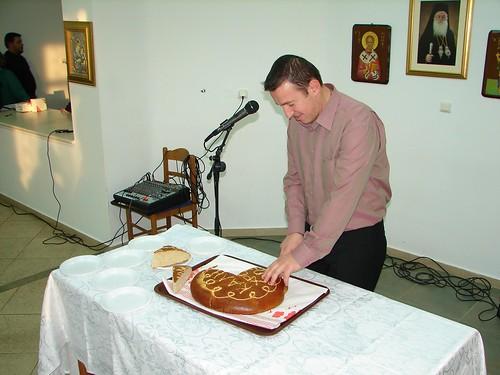 Στην κοπή της Βασιλόπιτας ο πρόεδρος κ Νίκος Αμοιρίδης