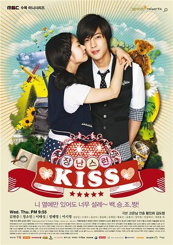Playful Kiss / 장난스런 키스 / 恶作剧之吻