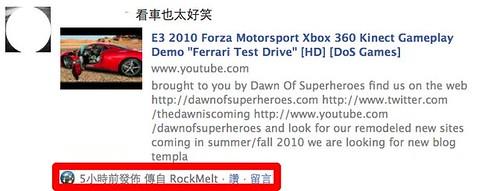 01-Facebook 看到RockMelt