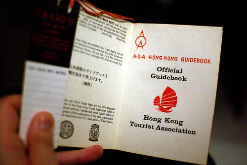 1978 HK Tourism Association Official Guidebook