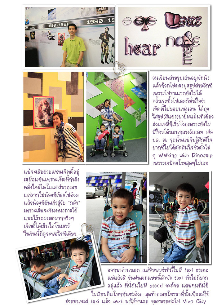 Singapura On the Go Part 2 One Special Day