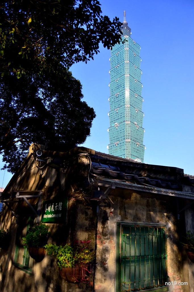 Taipei 101 - DSC_4132