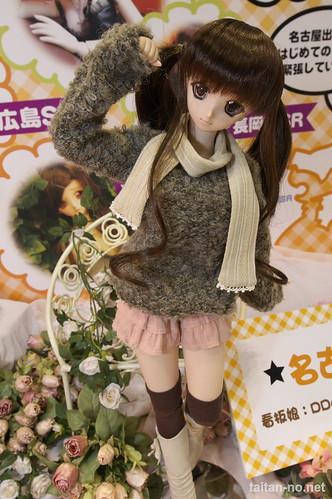 DollsParty24-DSC_0067