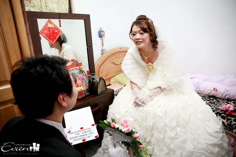 [婚禮攝影] 羿勳與紓帆婚禮全紀錄_171