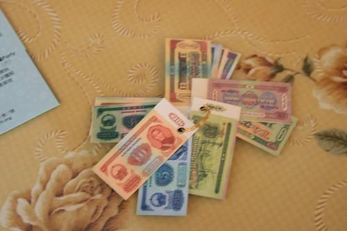 Sicaa給大家抽獎的蒙古鈔票鑰匙圈^^