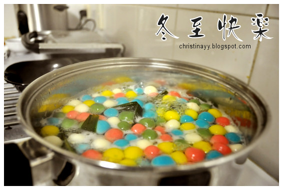 Happy Winter Solstice 2010: Colorful Sweet Glutinous Balls Soup