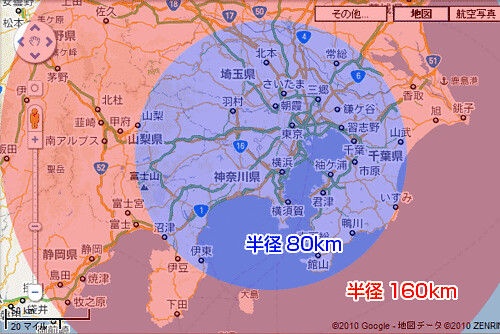 自宅を中心とした半径80km