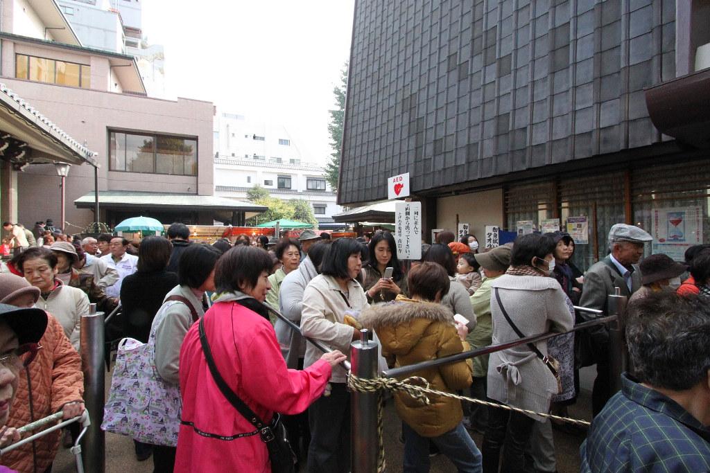 Sugamo and Komagome Walking Guide (22)