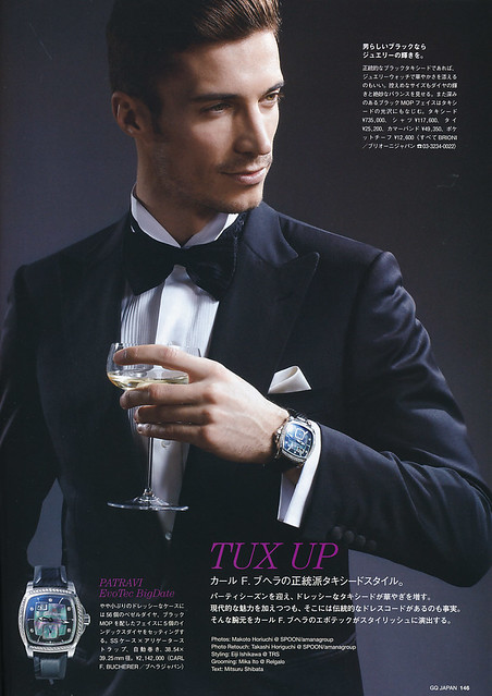 Djordje Bogdanovic5125(GQ Japan92_2011_01)