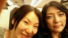名古屋から香美さん@kohmiと二人でワープ中