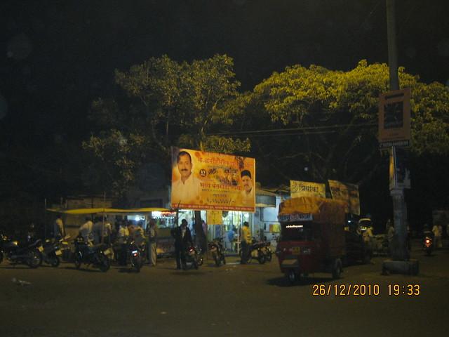 Gulmohar County, 1 BHK & 2 BHK Flats, behind Talegaon Telephone Exchange, Talegaon Dabhade, Pune 410 506  - Jijamata Chowk in Talegaon