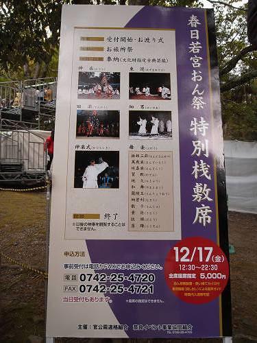 若宮おん祭(お旅所祭)-05