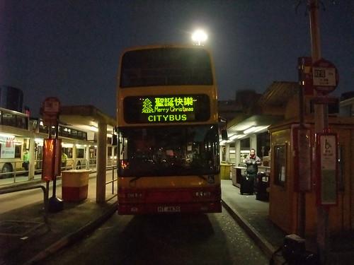 バス@Hong Hum
