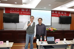Johannes Keizer and Chang Chun at the ISTI workshop