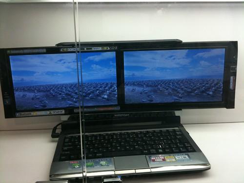 Dual-monitor netbook
