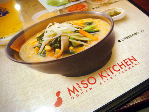 MISO Kitchen