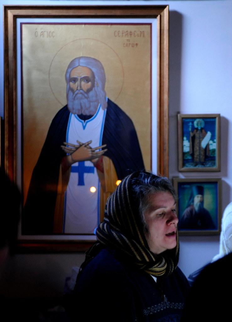 Russian Orthodox Christmas 1/6/11