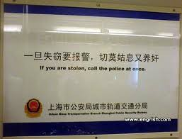 Chinese Sign Stolen Born Silly Jokes