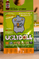 Uglyworld #925 - Uglydoll Bottlecaps Packaging (www.bazpics.com) Tags: japan bottle cola caps coke target tray cocacola limited edition coca uglydolls babo jeero wage cinko davidhorvath sunminkim barryoneilphotography