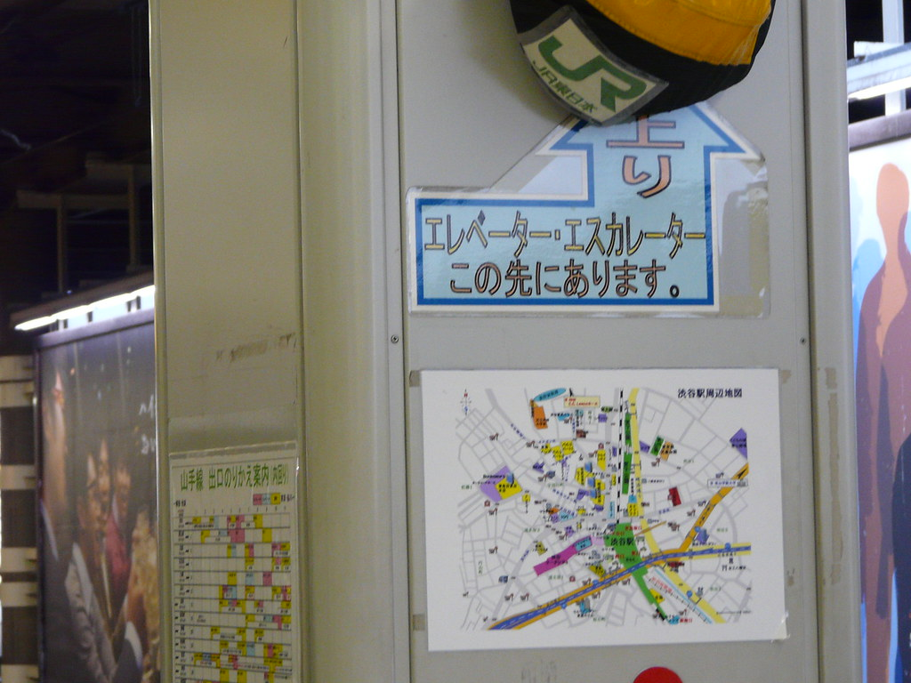 Laminated Station Information