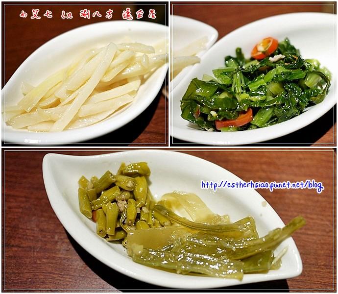 6 小菜-2