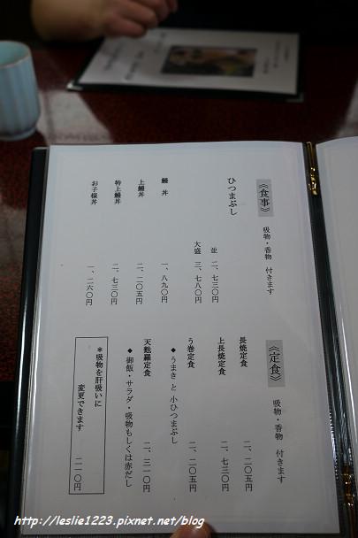 09P1180694_nEO_IMG.jpg