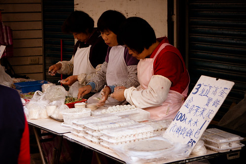 Taiwan 2010-2011-1263.jpg