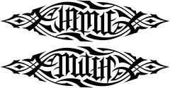 """""""Jamie"""" & """"Mitch"""" Ambigram v.1"""