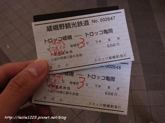 04IMG_4083_nEO_IMG.jpg