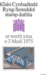 1975 PL(P)2459W