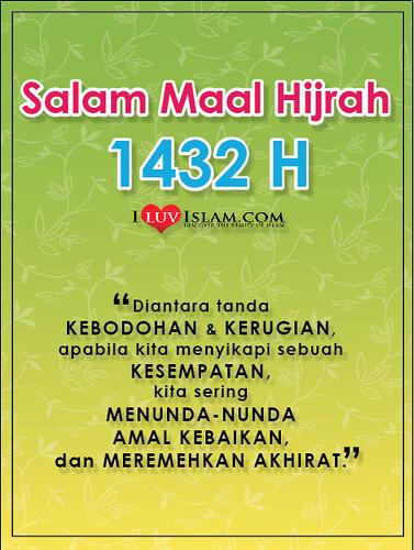 5226498524 082abc088a Salam Maal Hijrah 1432H