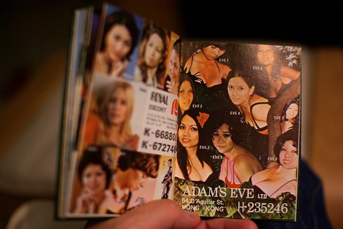 Escort / call-girl ads in a 1970s HK Tourism Association Official Guidebook