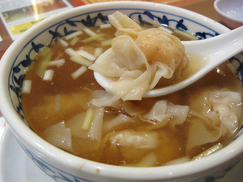 Wonton with Fresh Sea Shrimp Fillings, Chee Kee