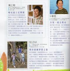20101214-食尚小玩家2-1