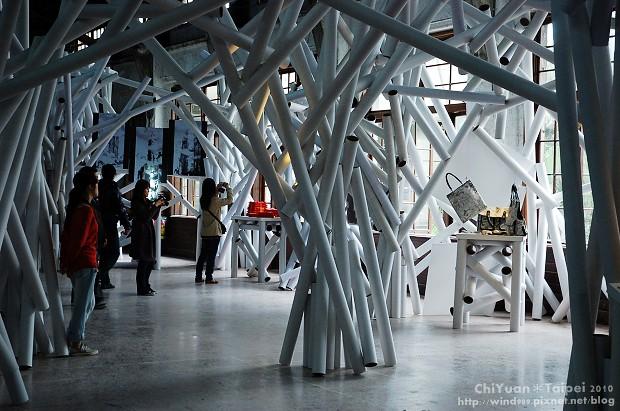 2010第八屆台灣設計博覽會_年度主題館01.jpg