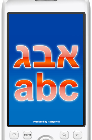 Android Hebrew Translator