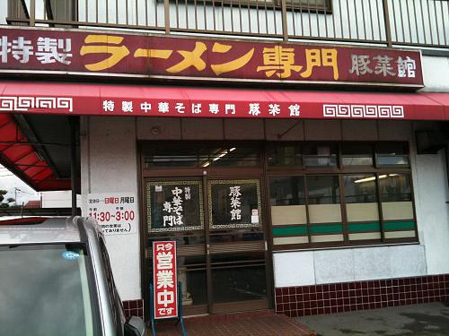 豚菜館@天理市-01