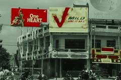 heartbeat (mal chatt) Tags: bali love indonesia temple asia culture legion ubud bintang kuta denpasar baliimages pregamewinner welasti perlente