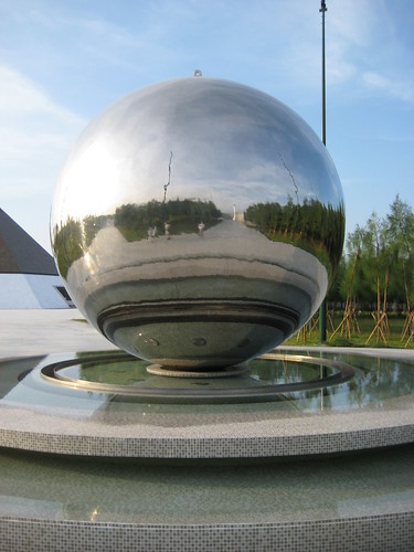 Luang Pu memorial sphere, Songphinong